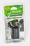 Аккумулятор Powerplant Samsung SB-LSM160 DV00DV1108, фото 3