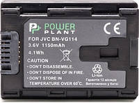 Аккумулятор Powerplant JVC BN-VG114 Chip DV00DV1375, фото 1