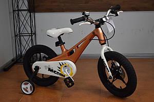 """Детский велосипед 14"""" RoyalBaby Dino (Ardis)"""