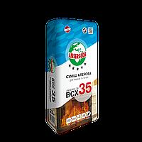 Клей для облицовки каминов и печей ANSERGLOB BCX 35 (жаростойкий)