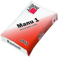 Штукатурка ручного нанесения Baumit Manu 1,25кг