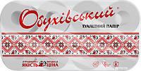 ТМ Обуховская туалетная бумага на гильзе 2-х сл. серая  8 шт.