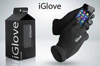Перчатки для сенсорных экранов iGlove - высокое качество