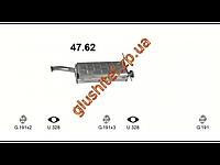Глушитель Киа Спортейдж (Kia Sportage) 4x4 2,0 TDi 99- (47.62) Polmostrow алюминизированный