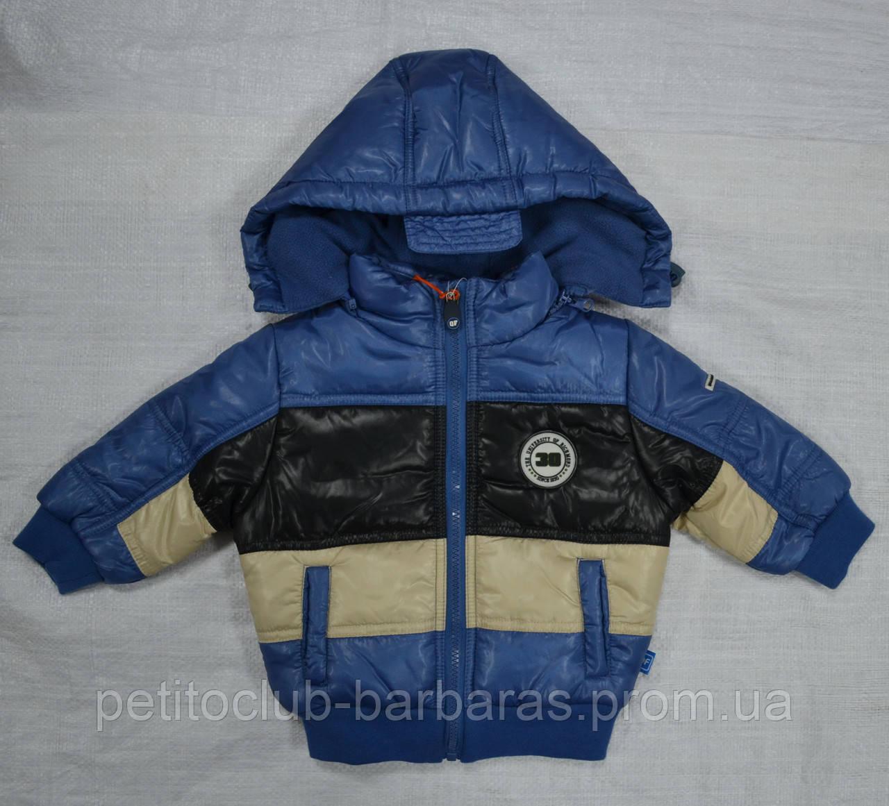 Куртка  для мальчика голубая (QuadriFoglio, Польша)