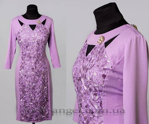 """Стильное женское платье с вышивкой ткань (костюмная)"""" 48, 56 размер батал, фото 2"""