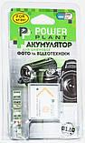 Аккумулятор Powerplant Sony NP-BN1 DV00DV1278, фото 3