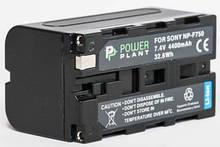 Аккумулятор Powerplant Sony NP-F750 DV00DV1032