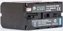 Аккумулятор Powerplant Sony NP-F960,  NP-F970 DV00DV1033