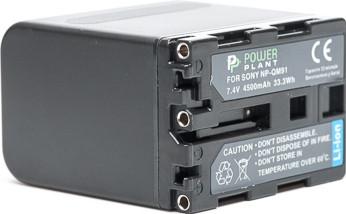 Аккумулятор Powerplant Sony NP-FM90/QM91 DV00DV1030