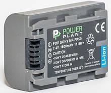 Аккумулятор Powerplant Sony NP-FP50 DV00DV1025