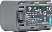 Аккумулятор Powerplant Sony NP-FP70 DV00DV1026