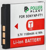 Аккумулятор Powerplant Sony NP-FT1 DV00DV1020