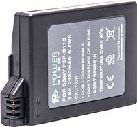 Аккумулятор Powerplant Sony PSP-S110/2000/2600/S360 DV00DV1300