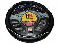 Оплетка на руль H&R HAWAI черный