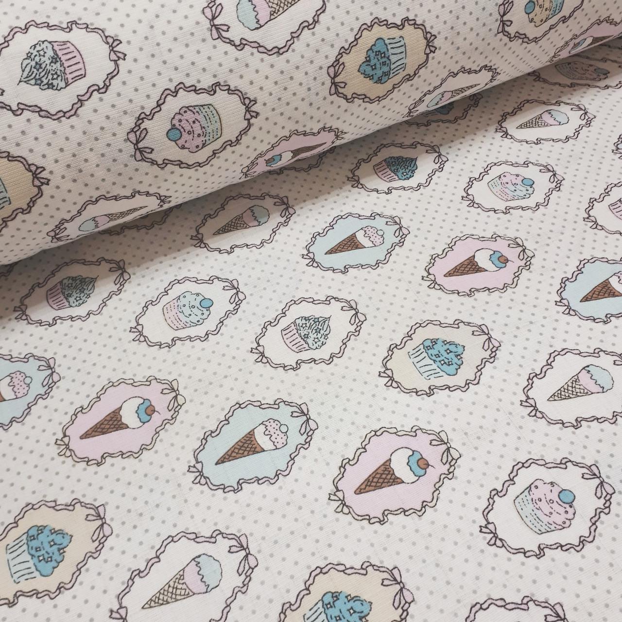 Ткань муслин Двухслойная пирожные на белом (шир. 1,6 м)