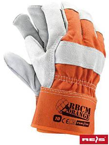 Кожаные и комбинированные перчатки