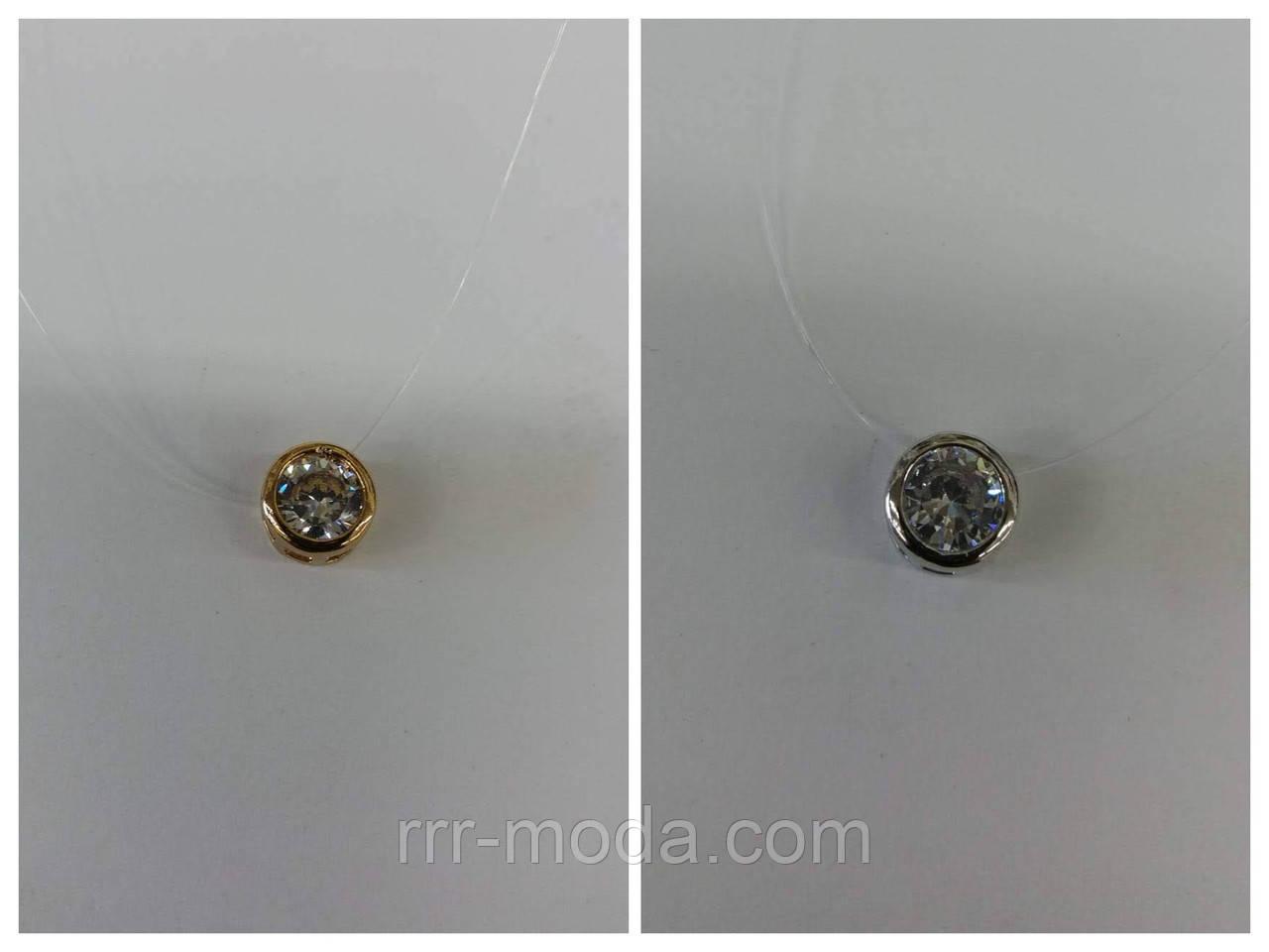 Маленькие украшения кулоны кристаллы, женская кулон- подвеска 297
