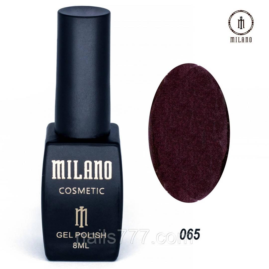 Гель-лак Milano 8 мл, № 065