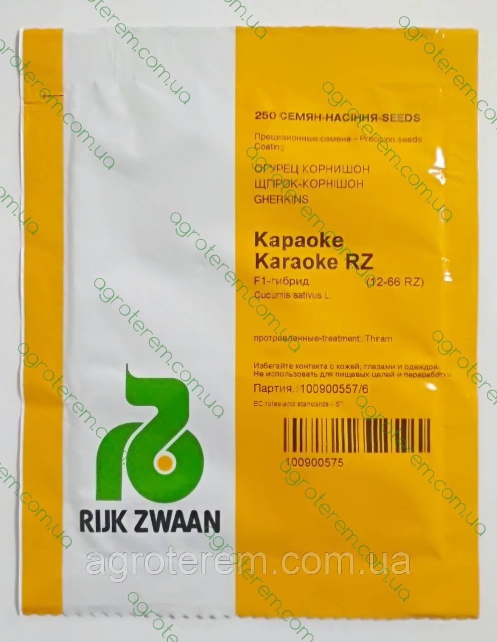 Семена огурца Караоке (Karaoke PZ) F1 250 с