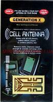 Усилитель сигнала для мобильного телефона cell antenna