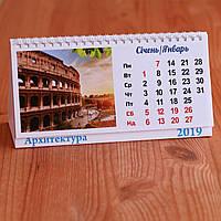 Настольный перекидной календарь, Архитектура, фото 1