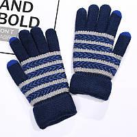 Рукавички зимові унісекс сині у смужку опт