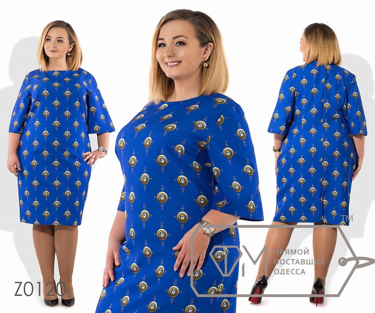 """Стильное  женское платье ткань """"Хлопок+стрейч(костюмная)"""" . 48 размер батал"""