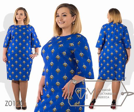 """Стильное  женское платье ткань """"Хлопок+стрейч(костюмная)"""" . 48 размер батал, фото 2"""