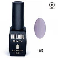 Гель-лак Milano 8 мл, № 185
