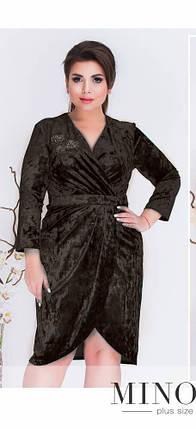 """Роскошное женское платье с аппликацией на груди ткань """"Бархат"""" 48 размер батал, фото 2"""
