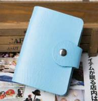 Органайзер для банковских карточек (ВЗ-10-1) Голубой