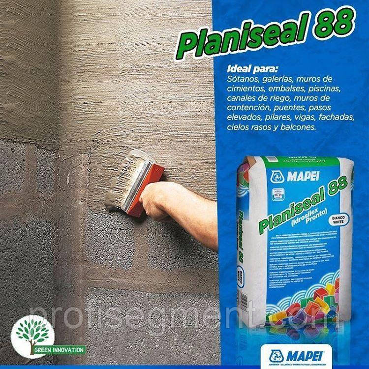 Готовый цементный раствор для гидроизоляции как правильно штукатурить стены без маяков цементным раствором