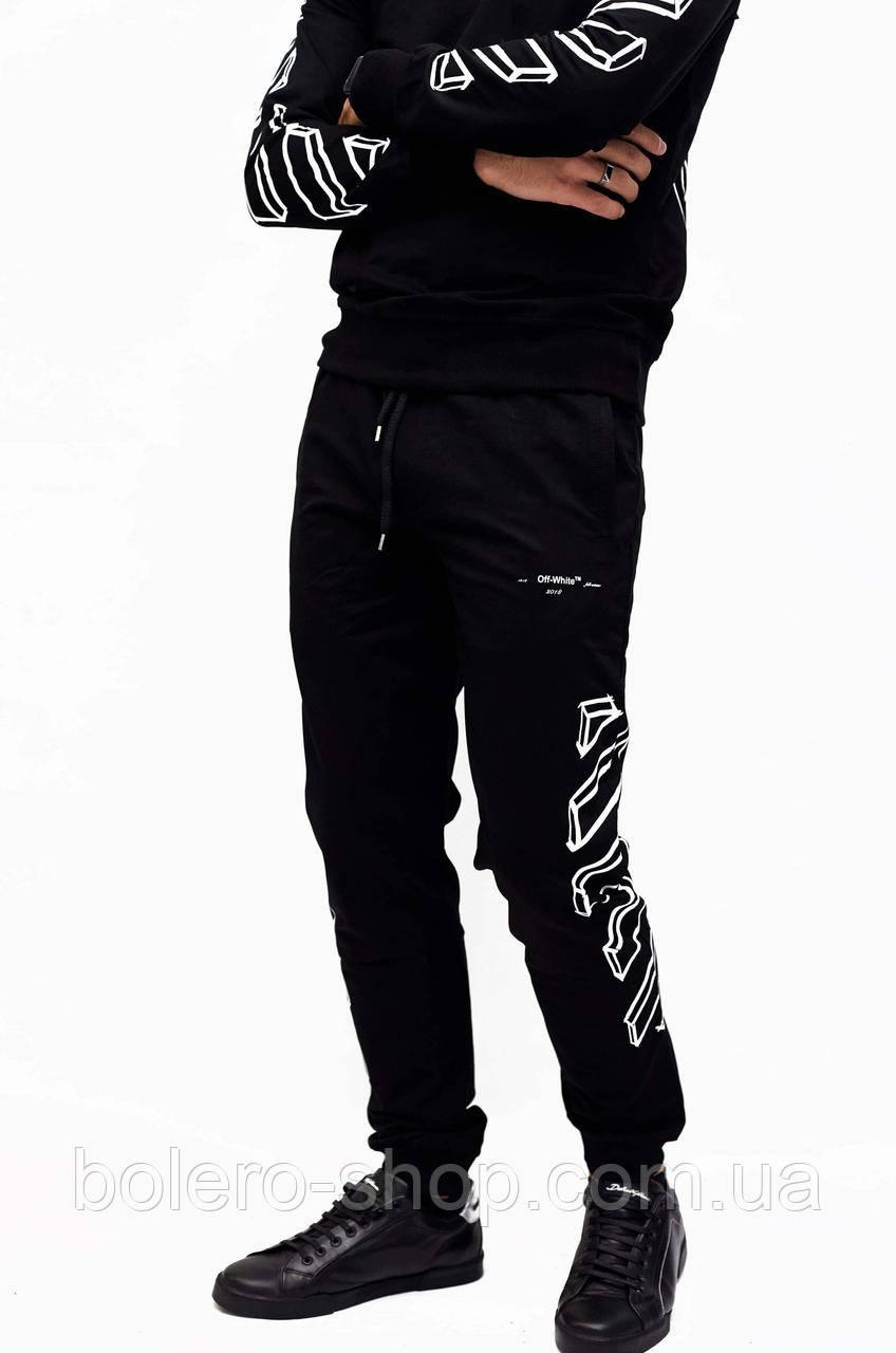 3b36690510d5e0 Спортивный костюм черный off white - Магазин брендовой женской и мужской  одежды