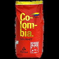 Кофе в зернах Burdet Colombia 1кг100% арабика Испания
