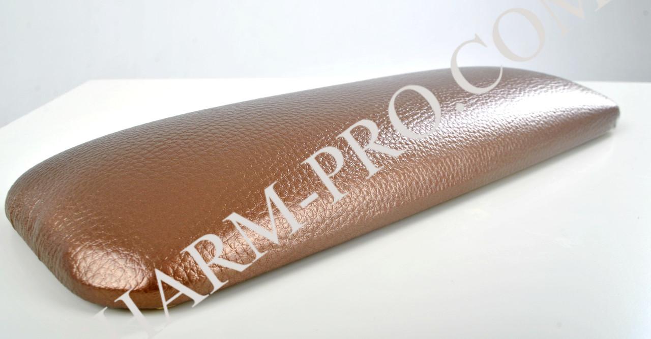 Маникюрный прямоугольный  подлокотник бронзовый(подушка)