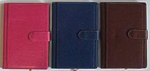 Ежедневник\ щоденник недатированый на магнитной кнопке с визитницей 150л. № 2514
