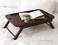 Кроватный столик для завтрака, фото 1