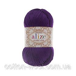 Alize Forever (Ализе Форевер) 111 100% микрофибра