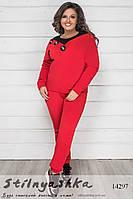Утепленный костюм для полных Пуговки красный, фото 1
