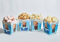"""Коробочки для сладостей """"Босс Молокосос""""  5 шт/уп."""