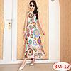 Женское летнее платье АL7055