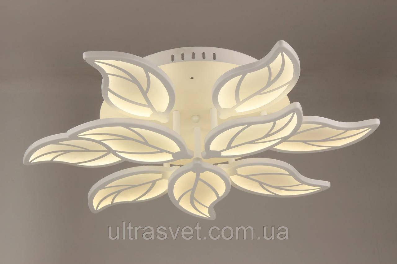 Люстра светодиодная потолочная с пультом 03812-9