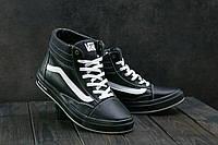 Мужские зимние ботинки Vans Old Skool  Черн натур кожа (реплика)