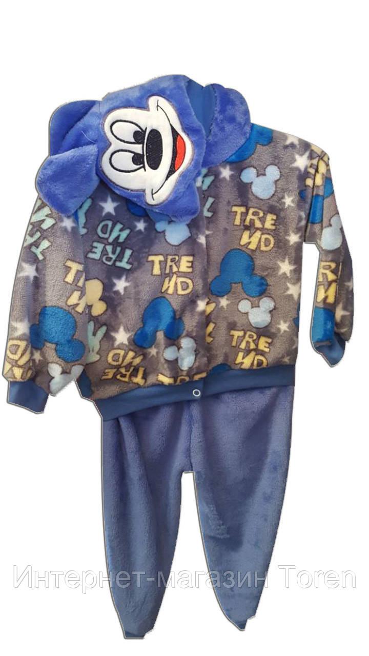 b782154500c8 Детский махровый костюм Микки, цена 280 грн., купить в Харькове — Prom.ua  (ID#792305999)