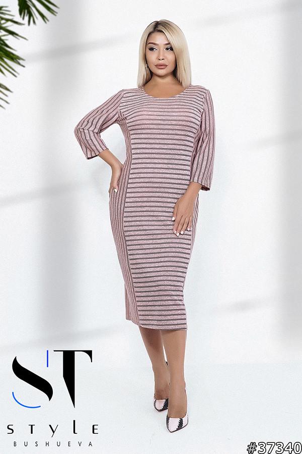 Сукня жіноча,батал р. 48-50 ,52-54, 56-58 ST Style