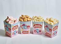 """Коробочки для сладостей """"Малышарики""""  5 шт/уп."""