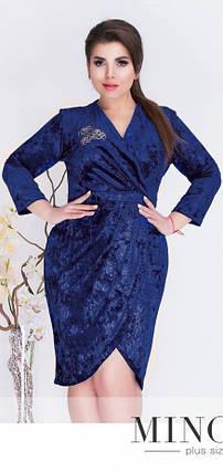 """Роскошное женское платье с аппликацией на груди ткань """"Бархат"""" 50 размер батал, фото 2"""