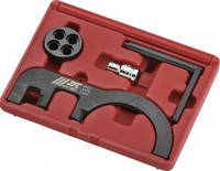 Специнструмент для фиксации распределительного вала (BMW N47) (шт.) (4923) JTC, фото 1