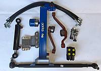 Комплект переоборудования рулевого управления МТЗ 80 с ГУРА под насос дозатор